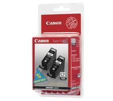 CANON-PGI-525PA-Twin-Pack-Tinte-schwarz-0