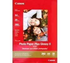 CANON-Photo-Paper-Plus-265g-A4-0