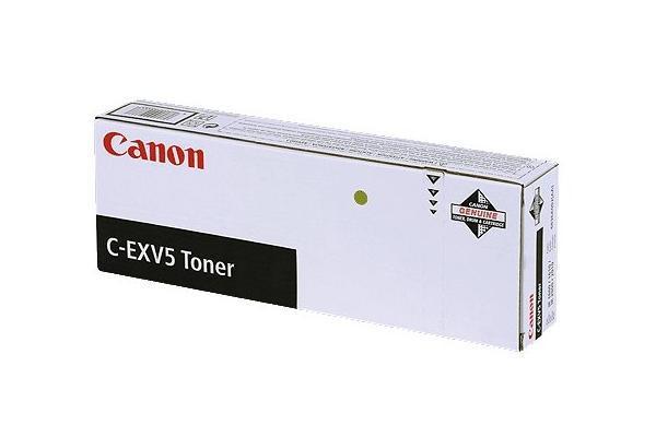 Canon-Tomermodul-C-EVX-5-0