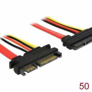 S-ATA-Daten--und-Stromversorgungskabel-0